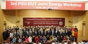 March 21-23 Penn State and Dalian University of Technology held the third workshop for the Joint Center for Energy Research